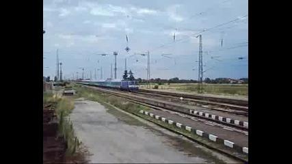 Дълъг Ускорен Бърз Влак