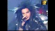 Tokio Hotel - Dance!dance!