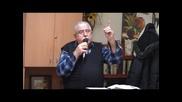 Ти не си сам - Слово за насърчение - Пастор Фахри Тахиров