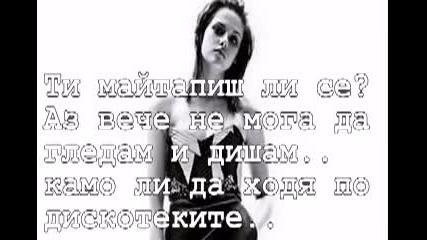 B I T C H L I K E U S01 E01