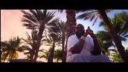 Rick Ross - Supreme ( Официално видео )