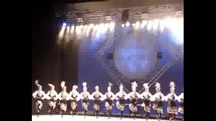 Международен Фолклорен Фестивал Бургас 08