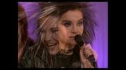 I Wanna Be Close To You - - [ Bill Kaulitz]