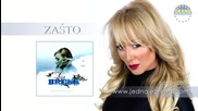 Lepa Brena - Zasto ( Audio 2008, HD )