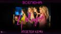 4Magic - Vselena (HDSe7eN Remix)