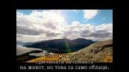 Космос - Първи Епизод Бг Субтитри - Вселена
