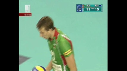 България - Русия 3:0 Евро09