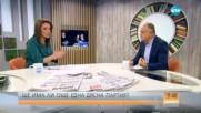 Атанасов: Борисов вече е вреден за българската политика