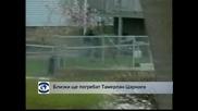 Роднините на Тамерлан Царнаев ще погребат тялото му