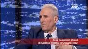 Кой е българският двойник на държавния секретар на САЩ Джон Кери - Часът на Милен Цветков