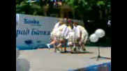 Танцов състав гр.банкя