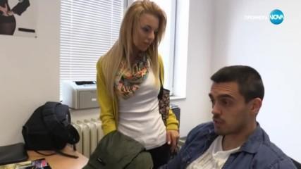София - Ден и Нощ - Епизод 510 - Част 1