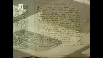 Атлас - Самоков,  ехо от историята и дух
