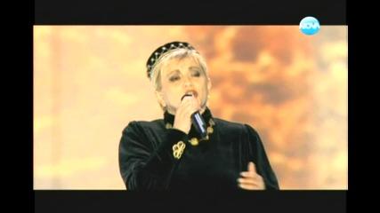 09. Николина Чакърдъкова и Неврокопските танцьори - Църно му било писано 2014