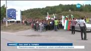 Ромската махала в Гърмен на протест, искат оставката на кмета (ОБЗОР)