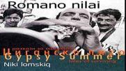 Оркестър Карандила - Циганско лято 1999