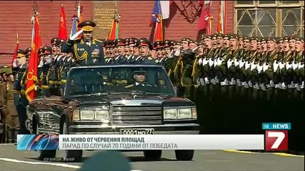 Военен парад по случай 70-години от Деня на победата 9 - ти май , на Червения площад в Москва