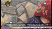 Каракачанов: Не се прави нищо за спраяне с битовата престъпност