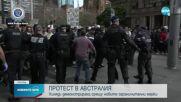 Протести срещу COVID ограниченията в Австралия