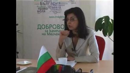 Меглена Кунева в интервю за Светла Петрова - Част 1