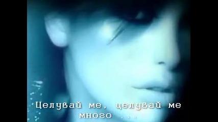 Francisco Garcia - Целувай ме много!!!
