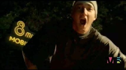 Eminem- Lose Yourself крестално качество,звук и суб