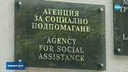 Заместник-социалната министърка, която летя до САЩ, подаде оставка