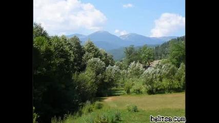 Туризъм в гр.Белица - снимки от околностите на Белица