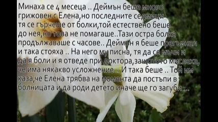 `` П О С Л Е Д Е Н * Е П И З О Д ! ! ! ^ * Lost Without You *