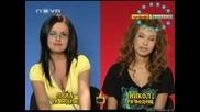 Блиц 2 в 1 : Лина и Никол - Господари на ефира 09.07.08