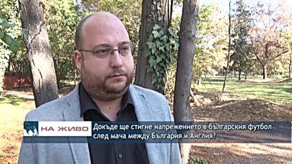 Централна обедна емисия новини – 13.00ч. 16.10.2019