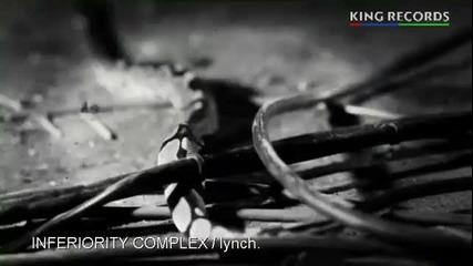 lynch. - Inferiority Complex