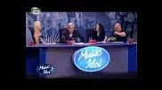 Герой В Music Idol 3 .. Заместител На Валентина Хасан