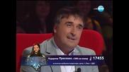 Преслава - Големите надежди - 02.04.2014 г.