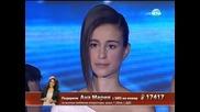Ана Мария Янакиева - X Factor Bulgaria 2013