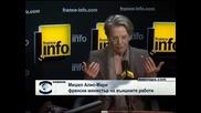 Заради скандал френският външен министър Мишел Алио-Мари подаде оставка