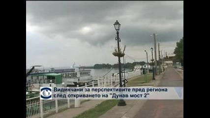"""Видинчани за перспективите пред региона след откриването на """"Дунав мост 2"""""""