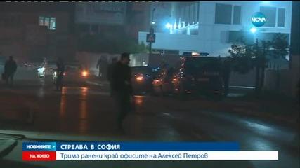 """Стрелба на бул. """"Черни връх"""" в София, двама ранени"""