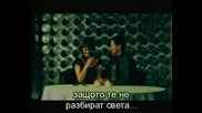 Darren Hayes - Insatiable (bg Subs)