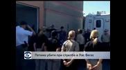 Петима души са убити при стрелба в Лас Вегас