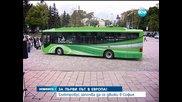 Първият електробус тръгва по европейските улици… и то в България - Новините на Нова