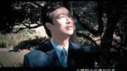 Fei Yu-Ching - Come From Originally (Оfficial video)