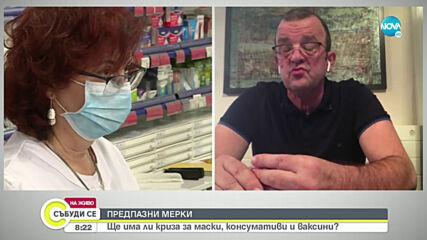 Николай Костов: В понеделник пристигат противогрипните ваксини