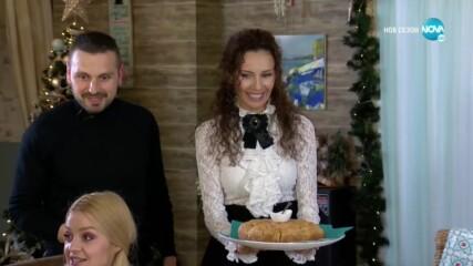 """Александър Сано и Нели Атанасова посрещат гости - """"Черешката на тортата"""" (15.12.2020)"""