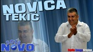 Novica Tekic - Na jastuku tvome 2014