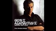 Темис Адамантидис - дванадесет луни