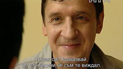 Меч (2009) 24 серия Bg subs