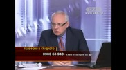29 ноември 2013 г. Велизар Енчев (екстракт)