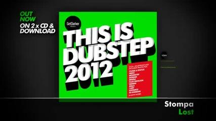 Най - Якият Dubstep За 2012 ! ( Bисоко Качество)