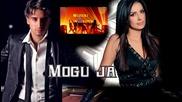 Promo !!! Tanja Savic & Stevan Andjelkovic - Mogu Ja 2014 -превод – Таня Савич, Стеван Анджелкович